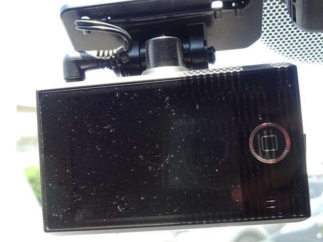 G-T TSS(PCS・LDA・AHB)付 8インチSDナビ バックガイドモニター ETC LEDヘッドライト クルーズコントロール ドライブレコーダー エンジンスターター 保証書 ロングラン保証(22枚目)