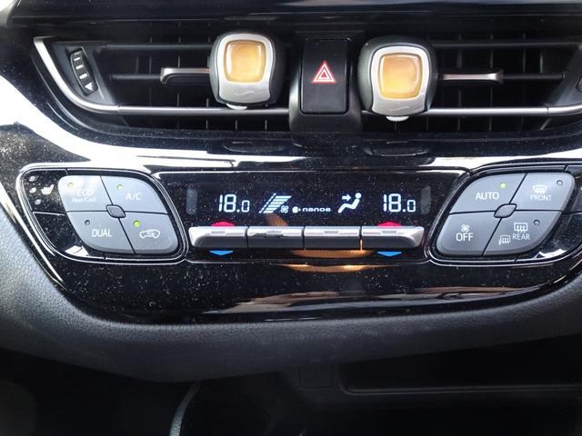 G-T TSS(PCS・LDA・AHB)付 8インチSDナビ バックガイドモニター ETC LEDヘッドライト クルーズコントロール ドライブレコーダー エンジンスターター 保証書 ロングラン保証(33枚目)