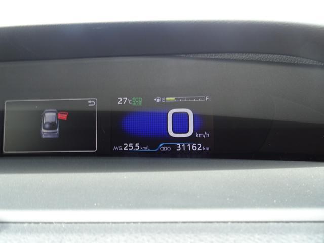 Sセーフティプラス TSS(PCS・LDA・AHB)付 SDナビ バックガイドモニター ETC LEDヘッドライト クルーズコントロール LEDヘッドライト スマートキー(31枚目)