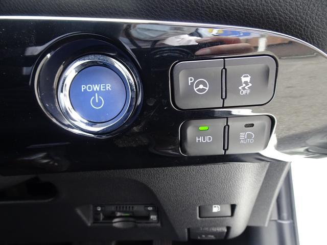 Sセーフティプラス TSS(PCS・LDA・AHB)付 SDナビ バックガイドモニター ETC LEDヘッドライト クルーズコントロール LEDヘッドライト スマートキー(33枚目)
