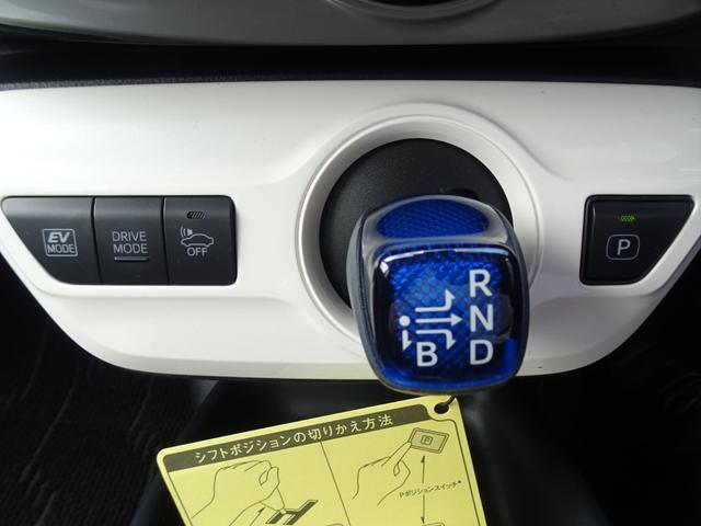 Sセーフティプラス TSS(PCS・LDA・AHB)付 SDナビ バックガイドモニター ETC LEDヘッドライト クルーズコントロール LEDヘッドライト スマートキー(35枚目)