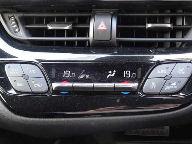 S LEDパッケージ TSS(プリクラッシュセーフティ・レーンデパーチャーアラート・オートマチックハイビーム)付 SDナビ LEDヘッドライト スマートキー クルーズコントロール 左右独立オートエアコン ロングラン保証(31枚目)