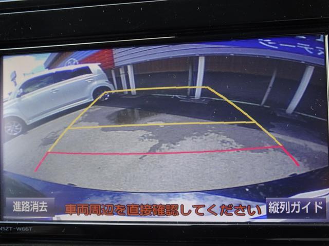 Sセーフティプラス TSS(PCS・LDA・AHB)ICS付 ヘッドアップディスプレイ SDナビ バックガイドモニター ETC2.0 LEDヘッドライト 駐車アシスト スマートキー ロングラン保証(19枚目)
