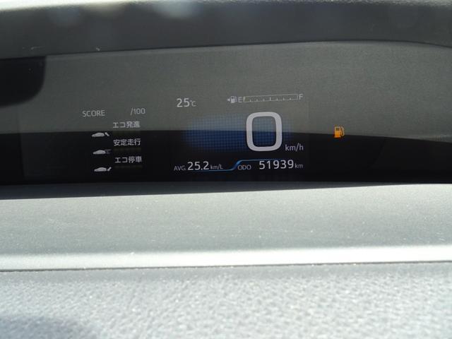 Sセーフティプラス TSS(PCS・LDA・AHB)ICS付 ヘッドアップディスプレイ SDナビ バックガイドモニター ETC2.0 LEDヘッドライト 駐車アシスト スマートキー ロングラン保証(31枚目)
