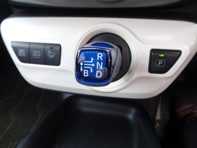 Sセーフティプラス TSS(PCS・LDA・AHB)ICS付 ヘッドアップディスプレイ SDナビ バックガイドモニター ETC2.0 LEDヘッドライト 駐車アシスト スマートキー ロングラン保証(35枚目)