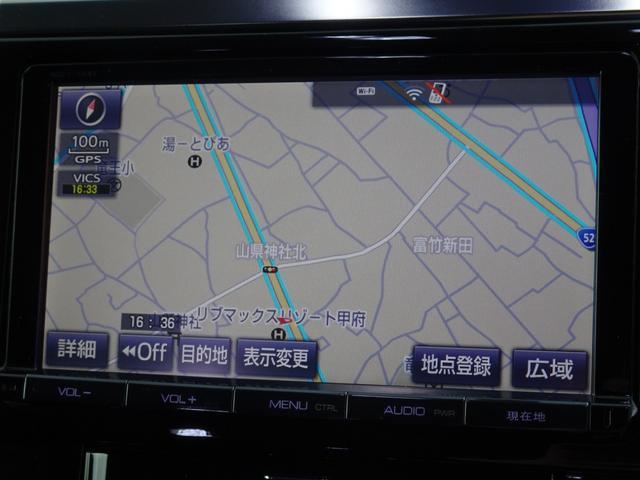 2.5Z Aエディション 7人乗り 8インチSDナビ バックガイドモニター ETC  LEDヘッドライト 両側電動スライドドア クルーズコントロール 保証書・取説 ロングラン保証(16枚目)