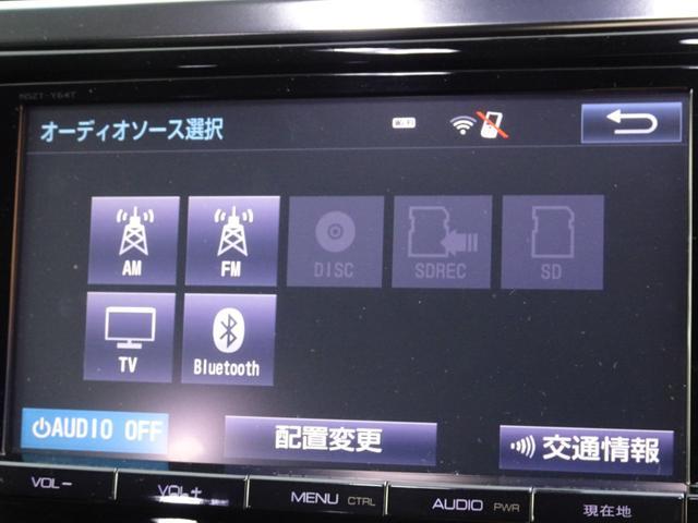 2.5Z Aエディション 7人乗り 8インチSDナビ バックガイドモニター ETC  LEDヘッドライト 両側電動スライドドア クルーズコントロール 保証書・取説 ロングラン保証(17枚目)