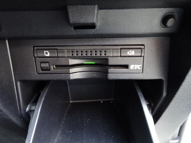 2.5Z Aエディション 7人乗り 8インチSDナビ バックガイドモニター ETC  LEDヘッドライト 両側電動スライドドア クルーズコントロール 保証書・取説 ロングラン保証(20枚目)