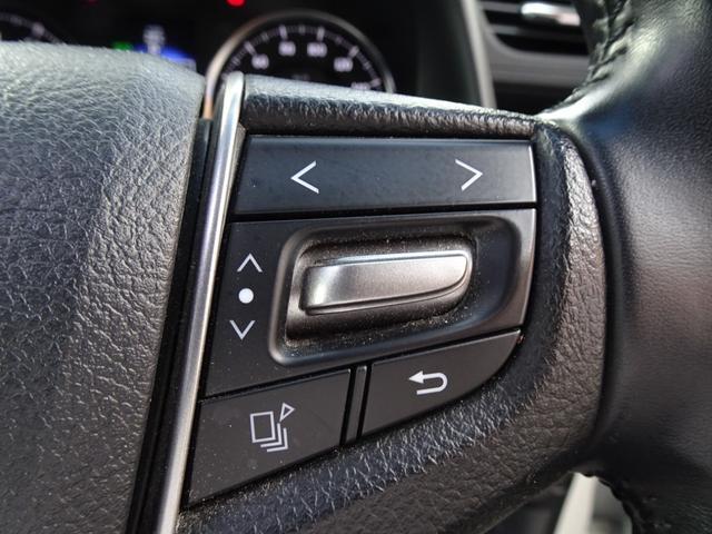 2.5Z Aエディション 7人乗り 8インチSDナビ バックガイドモニター ETC  LEDヘッドライト 両側電動スライドドア クルーズコントロール 保証書・取説 ロングラン保証(27枚目)