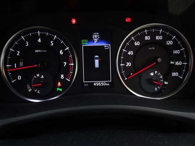 2.5Z Aエディション 7人乗り 8インチSDナビ バックガイドモニター ETC  LEDヘッドライト 両側電動スライドドア クルーズコントロール 保証書・取説 ロングラン保証(28枚目)
