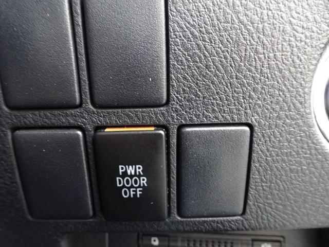 2.5Z Aエディション 7人乗り 8インチSDナビ バックガイドモニター ETC  LEDヘッドライト 両側電動スライドドア クルーズコントロール 保証書・取説 ロングラン保証(30枚目)