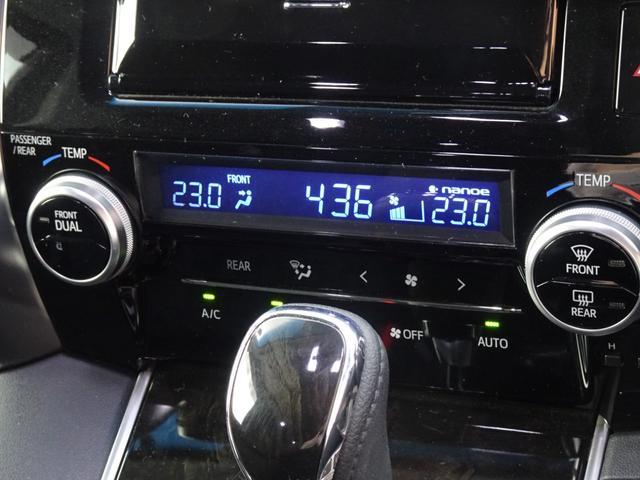2.5Z Aエディション 7人乗り 8インチSDナビ バックガイドモニター ETC  LEDヘッドライト 両側電動スライドドア クルーズコントロール 保証書・取説 ロングラン保証(31枚目)