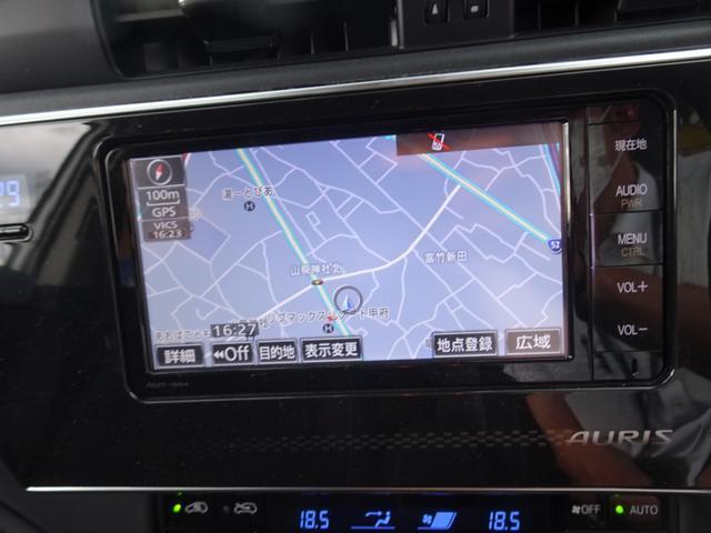 150X Sパッケージ TSS(プリクラッシュセーフティ・レーンデパーチャーアラート・オートマチックハイビーム)付 SDナビ ETC ディスチャージヘッドライト スマートキー 保証書・取説 ロングラン保証(18枚目)