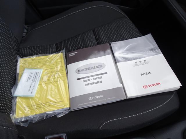 150X Sパッケージ TSS(プリクラッシュセーフティ・レーンデパーチャーアラート・オートマチックハイビーム)付 SDナビ ETC ディスチャージヘッドライト スマートキー 保証書・取説 ロングラン保証(36枚目)