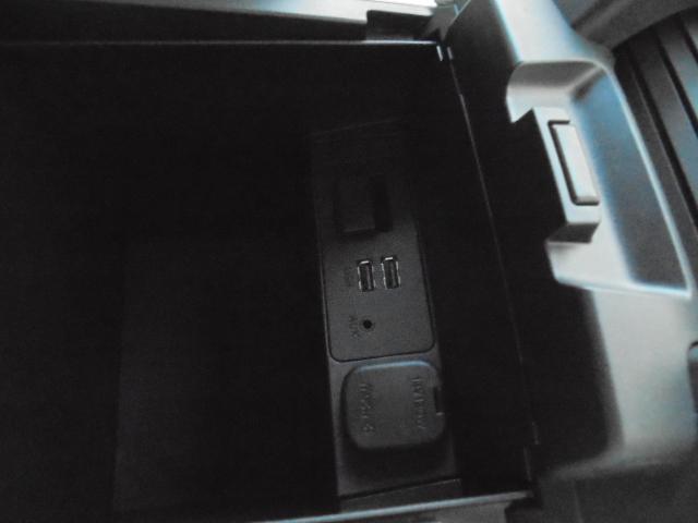 マツダ アテンザワゴン XD Lパッケージ 試乗車 禁煙 BOSEサウンド