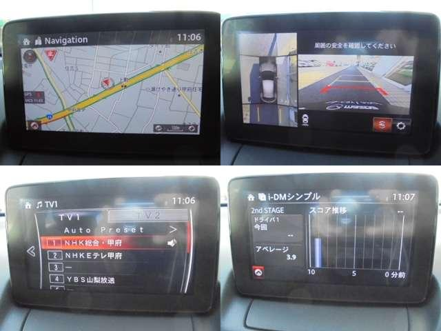 15Sプロアクティブ Apple CarPlay Android Auto対応 禁煙車 記録簿 ナビ フロント/サイド/バックカメラ 全周囲カメラ シートヒーター 衝突被害軽減ブレーキ ETC(10枚目)