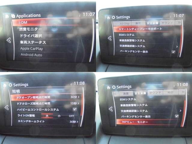 15Sプロアクティブ Apple CarPlay Android Auto対応 禁煙車 記録簿 ナビ フロント/サイド/バックカメラ 全周囲カメラ シートヒーター 衝突被害軽減ブレーキ ETC(11枚目)