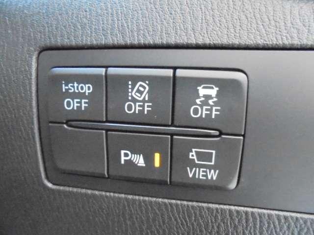 15Sプロアクティブ Apple CarPlay Android Auto対応 禁煙車 記録簿 ナビ フロント/サイド/バックカメラ 全周囲カメラ シートヒーター 衝突被害軽減ブレーキ ETC(14枚目)