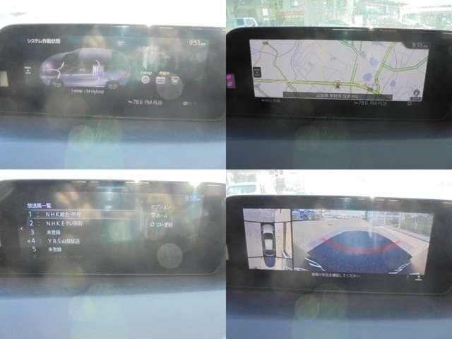 X Lパッケージ 2.0 当店試乗車(8枚目)