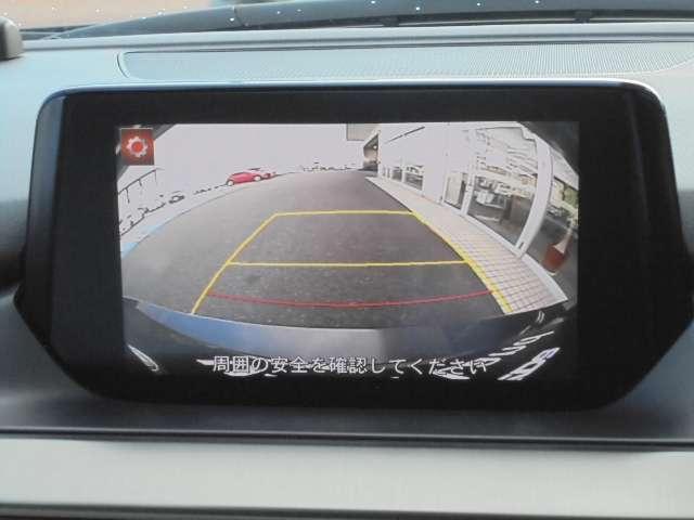 2.2 XD Lパッケージ ディーゼルターボ 4WD 白革シート 衝突被害軽減ブレーキ(10枚目)