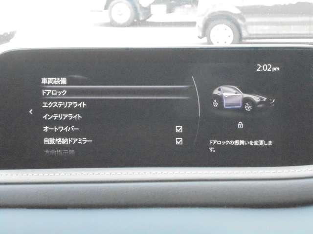 1.8 XD Lパッケージ ディーゼルターボ 4WD マットブラック純正OP18AW 全方位(14枚目)