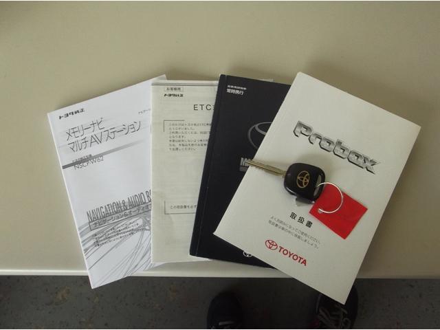 DXコンフォートパッケージ(20枚目)