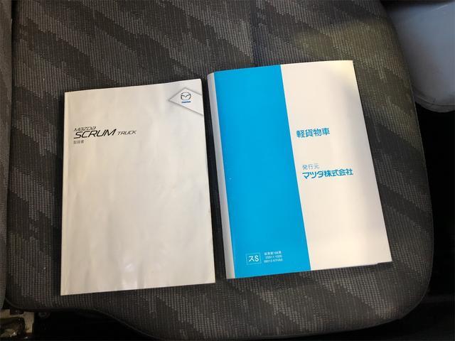KCスペシャル 5速マニュアル車 エアコン パワステ 2WD バイザー 三方開(24枚目)