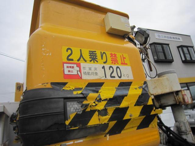 「その他」「エルフトラック」「トラック」「長野県」の中古車25