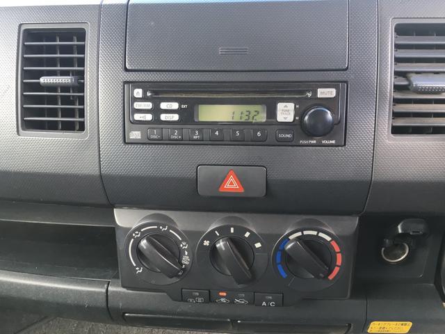「マツダ」「AZ-ワゴン」「コンパクトカー」「長野県」の中古車21