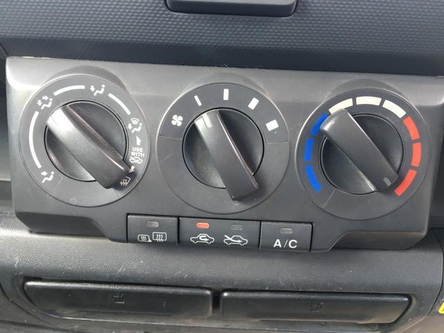 「マツダ」「AZ-ワゴン」「コンパクトカー」「長野県」の中古車22