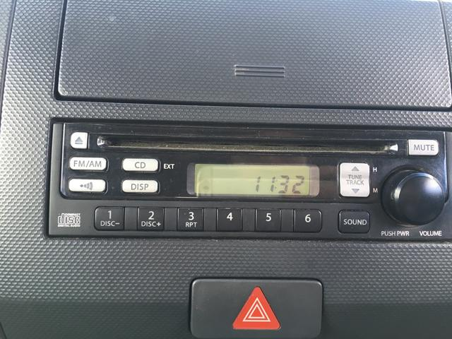 「マツダ」「AZ-ワゴン」「コンパクトカー」「長野県」の中古車23