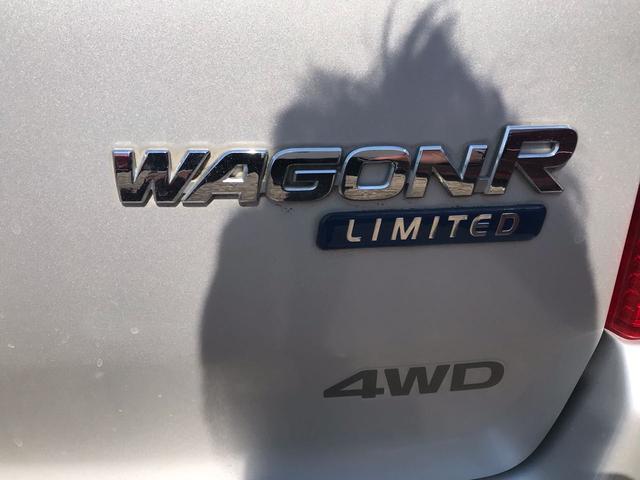 FXリミテッドII 4WD(12枚目)