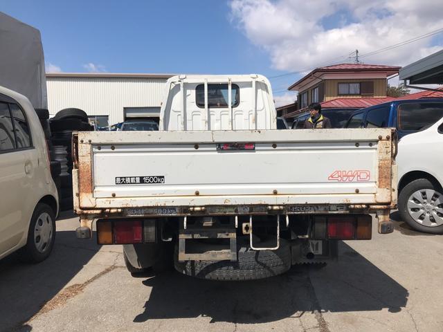 「その他」「エルフトラック」「トラック」「長野県」の中古車7