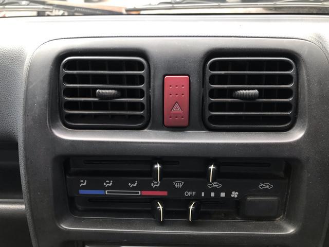 4WD 5MT 軽トラック オーディオ付 ホワイト PS(20枚目)