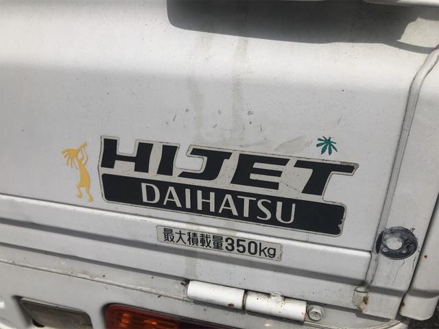 エアコン・パワステ スペシャル 4WD 三方開 AC MT(13枚目)