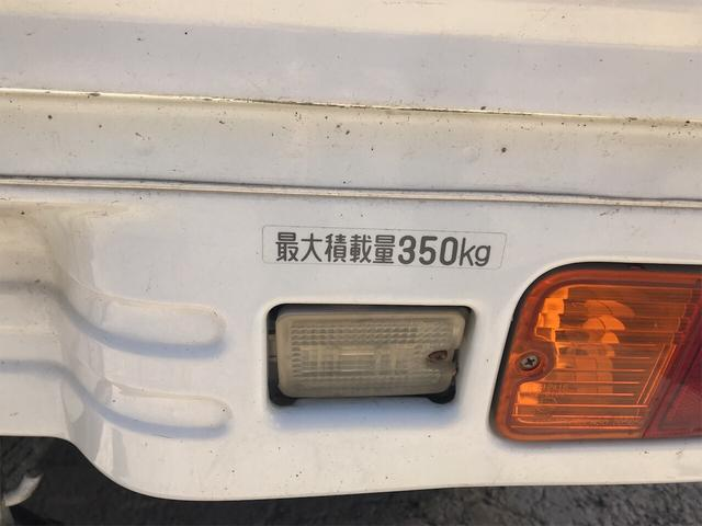 スペシャル 4WD AT 修復歴無 軽トラック ホワイト(11枚目)