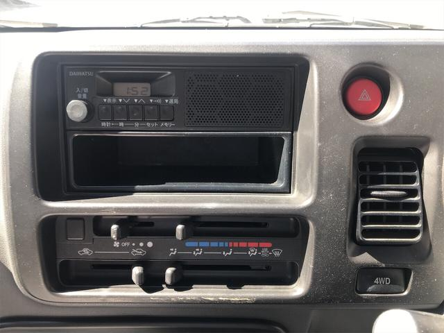 「ダイハツ」「ハイゼットトラック」「トラック」「長野県」の中古車21