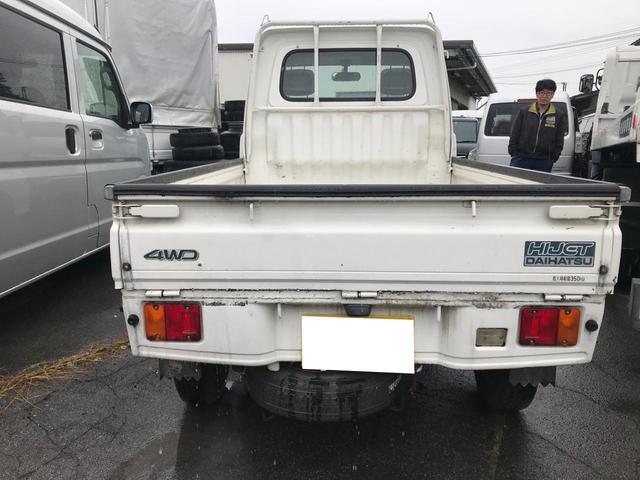 「ダイハツ」「ハイゼットトラック」「トラック」「長野県」の中古車7