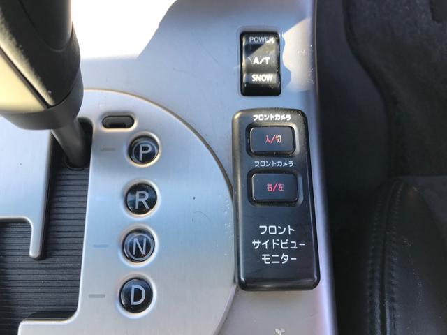 「日産」「スカイライン」「クーペ」「長野県」の中古車17