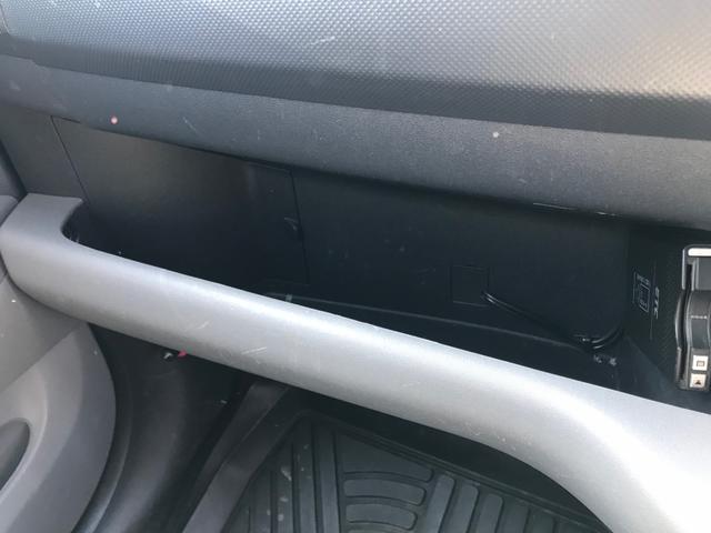「トヨタ」「パッソ」「コンパクトカー」「長野県」の中古車31