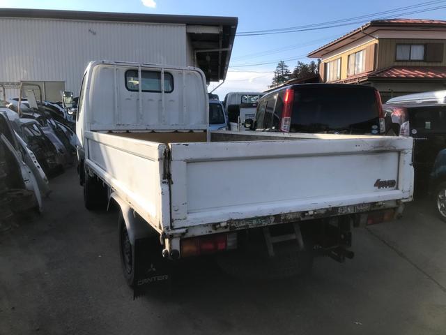 「その他」「キャンター」「トラック」「長野県」の中古車7
