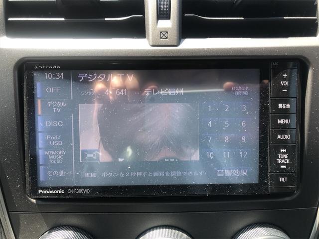 「トヨタ」「ラクティス」「ミニバン・ワンボックス」「長野県」の中古車28