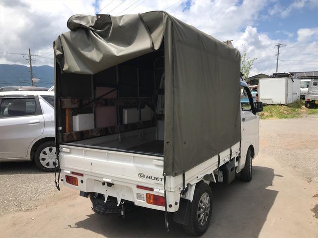 「ダイハツ」「ハイゼットトラック」「トラック」「長野県」の中古車8
