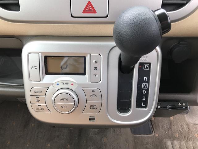 「日産」「モコ」「コンパクトカー」「長野県」の中古車29