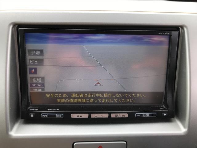 「日産」「モコ」「コンパクトカー」「長野県」の中古車36