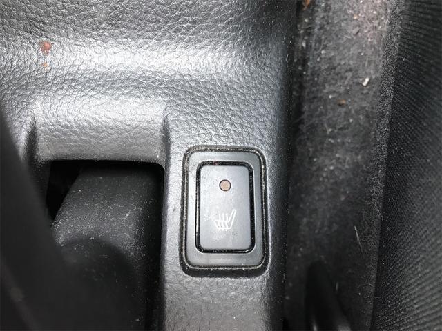 XS 4WD メモリーナビ クルーズコントロール ETC(36枚目)