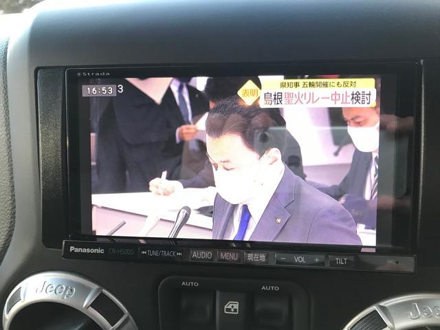 「その他」「ジープラングラー」「SUV・クロカン」「長野県」の中古車9
