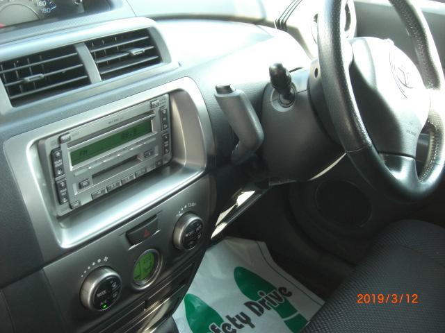 Z Xバージョン 4WD ワンオーナー 禁煙車 CD MD(14枚目)