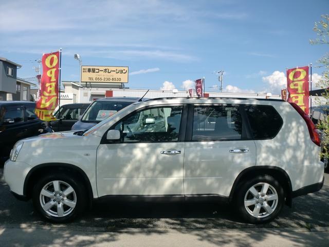20Xt  4WD ワンオーナー 撥水シート シートヒーター(6枚目)