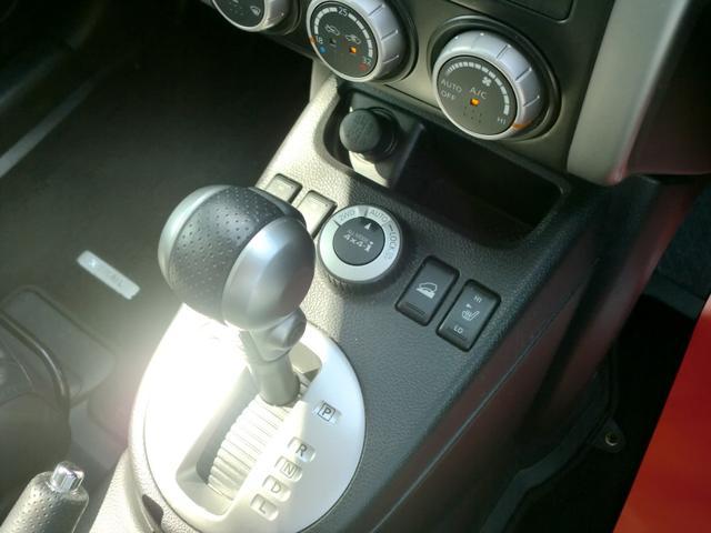 20Xt  4WD ワンオーナー 撥水シート シートヒーター(15枚目)